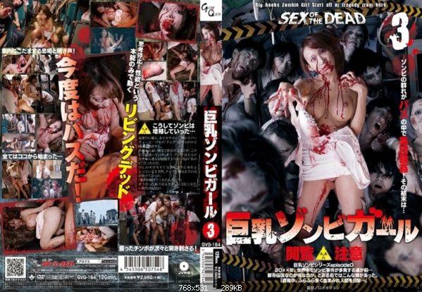 Hasumi_Kurea_-_SEX_OF_THE_DEAD_Busty_Zombie_Girl_pt.jpg