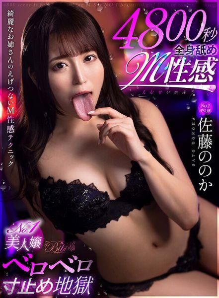 BIBIVR-035 B - VR Japanese Porn