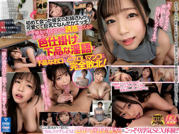 SIVR-160 A - VR Japanese Porn