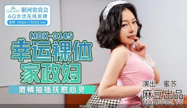 Asianmania Mi Su – Lucky nude woman  Passion plies soothing heart