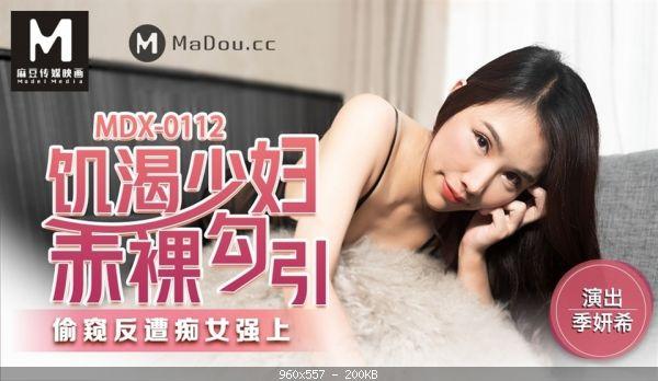 Asianmania Ji Yanxi – Naked temptation of hunger and young women