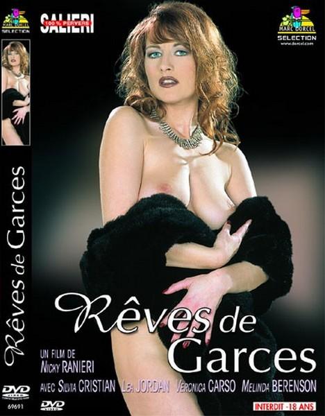 Reves de Garces / Filomena Martusano / Der Konkurrent / Competitor (Year 2003 / FullHD Rip 1080p)
