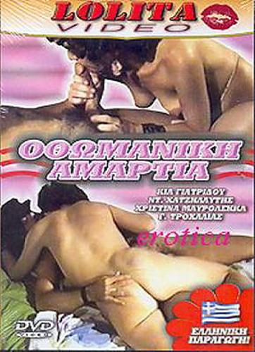 Othomaniki Dinastia (1983) DVDRip