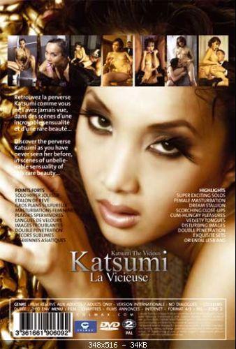 Katsumi La Vicieuse DVDRip