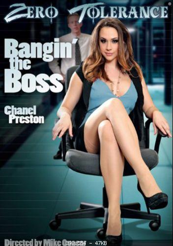 Bangin' The Boss DVDRip