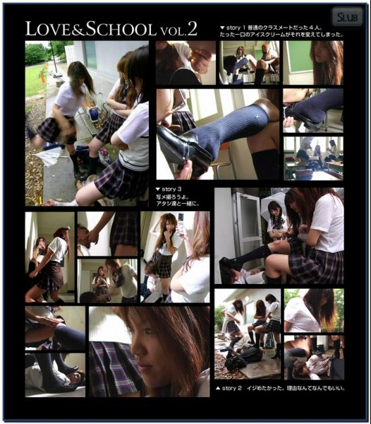 Love Boots Vol 02 Asian Femdom