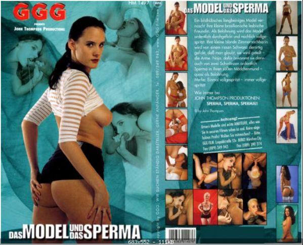 Das modell порно
