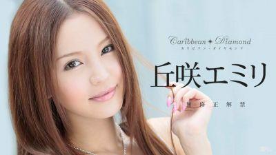[Caribbeancom.com] Diamond Vol.5 Emiri Okazaki[011317-350 / 011317-005] [uncen] [2017, Japan, Pretty, Medium Tits, Oral, Doggy, Straight, 69, Cowgirl, Cum in Mouth, Creampie, All Sex, SiteRip] [1080p]
