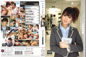 Tsubasa_Amami_IPTD-593.jpg