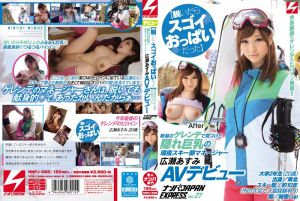 Asumi_Hirose_NNPJ-085.jpg