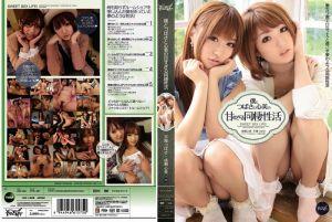 Tsubasa_Amami_Kokomi_Naruse_IPTD-927.jpg
