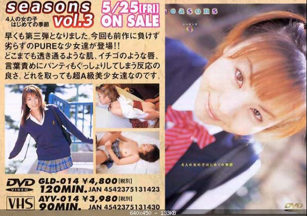 [GLD-014] Seasons VOL.3 女子校生 ミニ系 学生服 顔射 ベスト・総集編