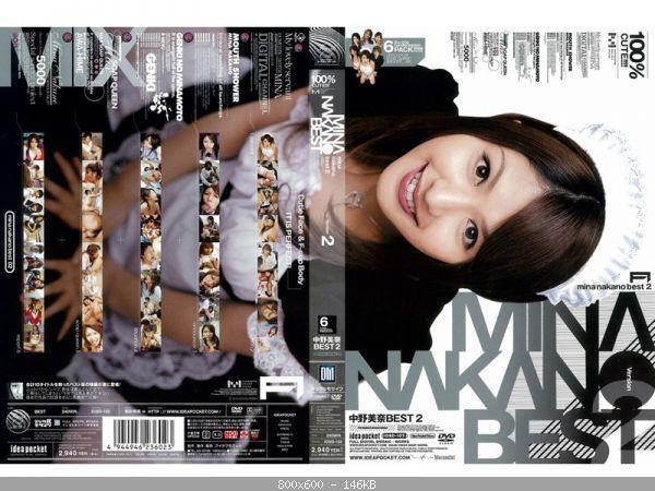 [IDBD-102] MINA NAKANO BEST 2 中野美奈