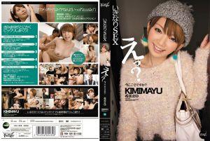 Mayu_Nozomi_IPTD-905.jpg
