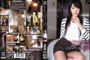Sho_Nishino_RBD-441.jpg
