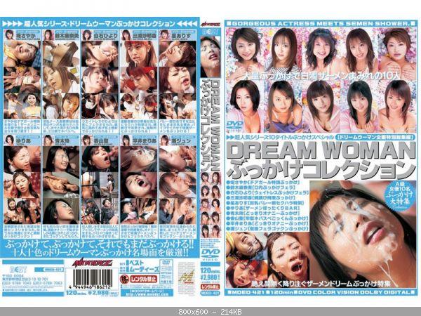 [MDED-421] DREAM WOMAN ぶっかけコレクション 星ありす ゆりあ 青木玲 香山聖 灘ジュン