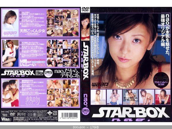 [SBD-039] STAR BOX nao. [nao. STYLE] 小池ひとみ レズ 単体作品 コスプレ ごっくん 淫語