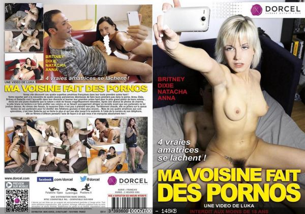 порно студия марка дорселя