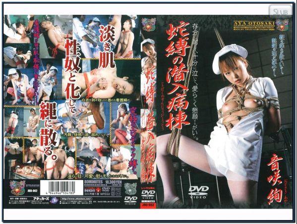 JBD-062 Ward Infiltration Of Aya Saki Sound Snake Tied BDSM
