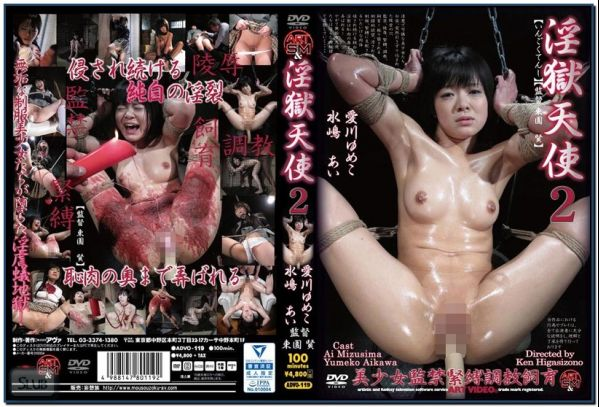 ADVO-119 Angels 2 BDSM