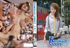 Aki_Kamikaze_Street_Vol._4_KST-004.jpg
