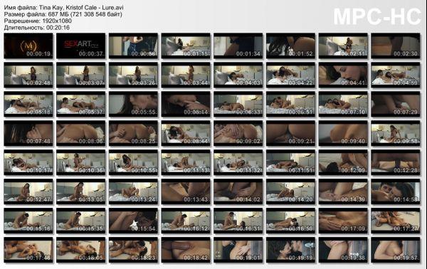 Tina Kay, Kristof Cale: Lure HD 1080p