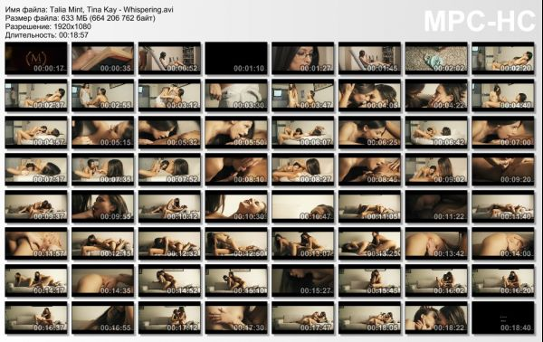 Talia Mint, Tina Kay: Whispering HD 1080p