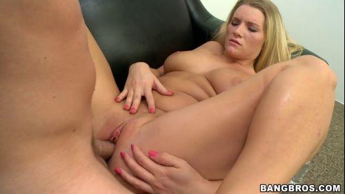 Hi Katie, You Have a Big Ass