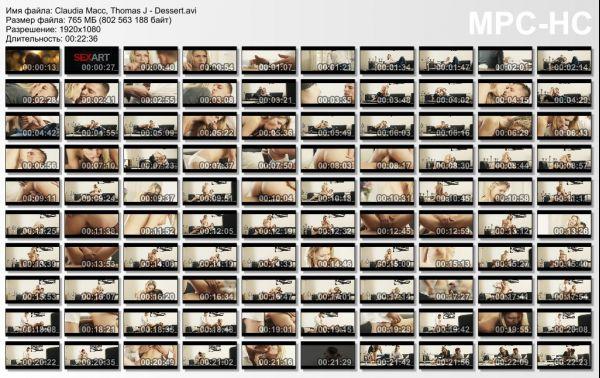 Claudia Macc, Thomas J: Dessert HD 1080p