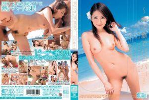 Asami_Ogawa_ONED-658.jpg