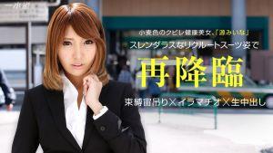 Miina_Minamoto_1Pondo-070715-110.jpg