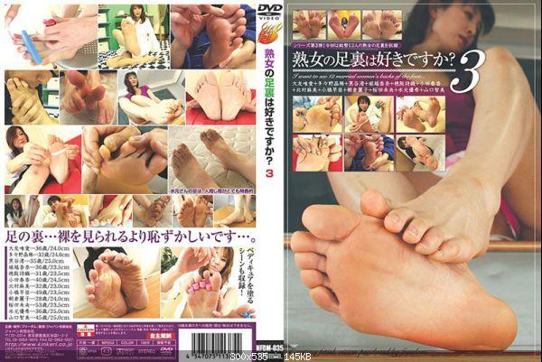 [NFDM-035] 熟女の足裏は好きですか? 3