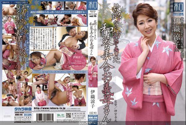 [JKWS-016] 服飾考察シリーズ 和装美人画報 vol.16 故郷から訪ねてきた 伊織涼子
