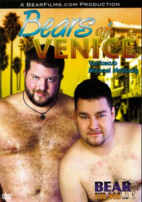 Bears of Venice (2009)