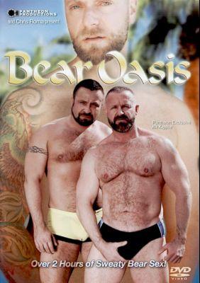 Bear Oasis (2008)