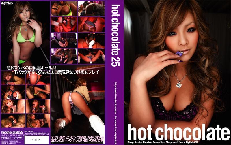 [DIGI-072] Hot Chocolate 25