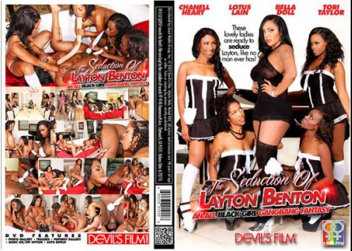 The Seduction Of Layton Benton