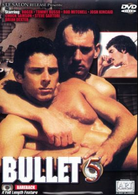 Bullet Videopac 5 (1982)