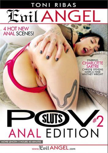 POV Sluts: Anal Edition 2 (2018)