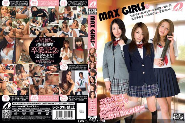 [XV-631] MAX GIRLS 3 北原多香子 灘坂舞 小泉梨菜 篠崎ミサ RICA