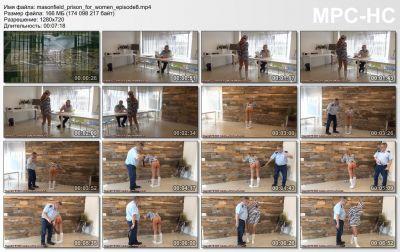 SpankedInUniform - The Masonfield Prison For Women 8