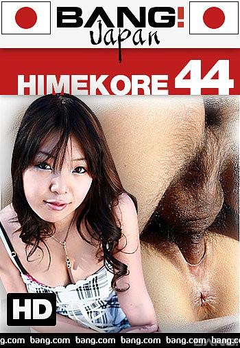 Himekore 44