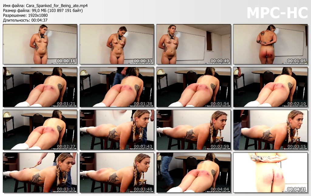 RealSpankingsInstitute - Cara Spanked for Being Late