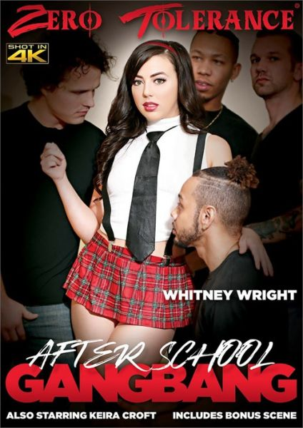 After School - Whitney Wright