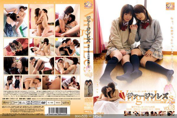 [SL-18D] ヴァージンレズ 彼女と彼女の初体験レズ vol.18 島田香奈