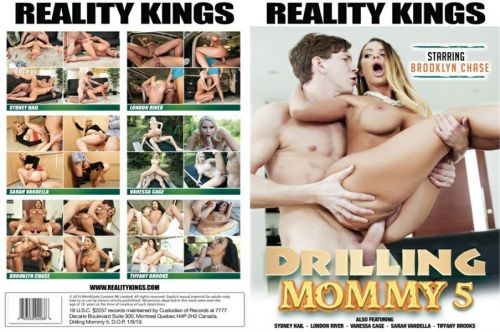 Drilling Mommy 5 (2019)