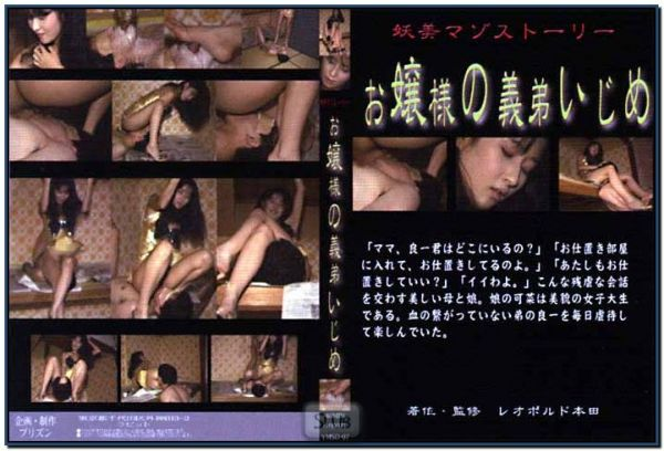 YMSD-07 Yapoos Market Domination Asian Scat Scat Femdom Yapoos Market Femdom