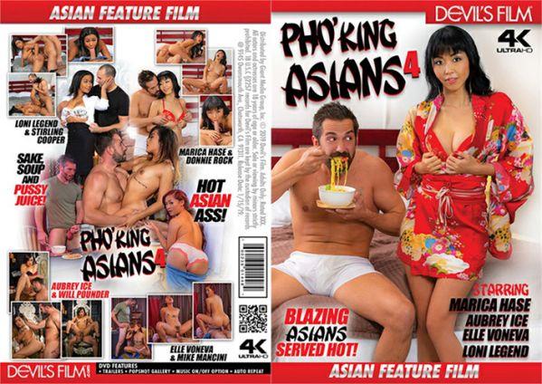 Pho king Asians 4
