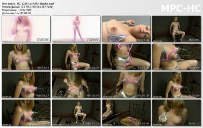 Hucows  - Liz - Puffy Nipples