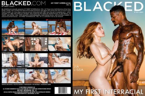 My First Interracial 14 (2019)